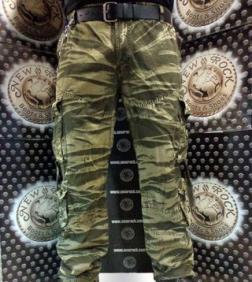 Най-подходящото облекло за лов и риболов - камуфлажни облекла