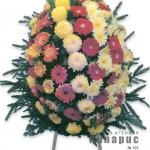 Да отдадем последна почит на нашите починали близки